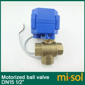 MISOL 10pcs of 3 way motorized ball valve DN15 (reduce port), electric ball valve( L Port), motorized valve