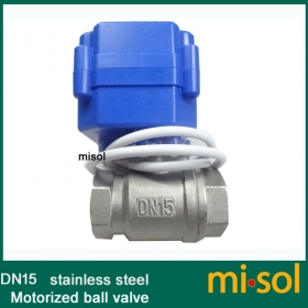 "MISOL /1 unit of G1/2"" DN15 motorized ball valve 9-24VDC CR04, Stainless steel, electrical valve"